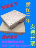 沈飞防静电地板 陶瓷防静电地板 瓷砖面防静电地板 沈飞活动地板厂