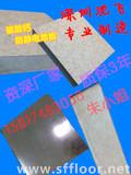 深圳沈飞地板工厂 专注硫酸钙防静电地板 硫酸钙活动地板 沈飞地板