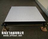 珠海hi合乐手机版 地板 木基活动地板 防静电地板