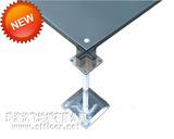 珠海hi合乐手机版 OA地板|OA智能地板|OA600网络地板|防静电地板