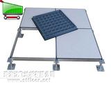 龙岗防静电地板|防静电地板|静电地板|深圳静电地板|高架地板