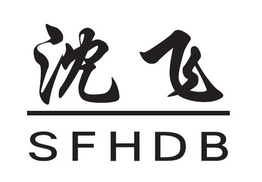 深圳hi合乐手机版 地板|hi合乐手机版 地板公司实力厂家生产【飞航】